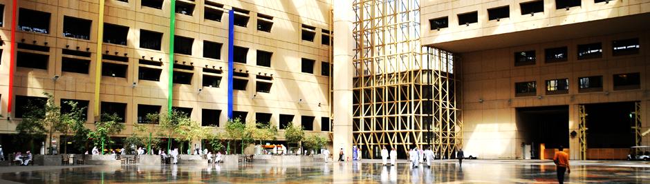جامعة الملك سعود - تسعى جامعة الملك سعود دائما...